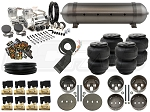 Complete Air Suspension Kit - 1978-1987 G-Body, Regal, Cutlass, Monte Carlo Kit - LEVEL 2
